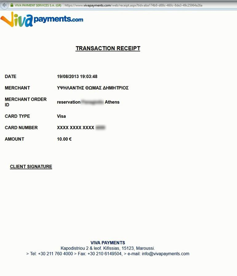 Doc.#571467: Example Of Receipt Of Payment – Payment Receipt 23